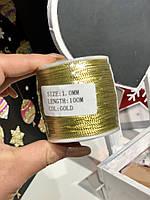 Нитки декоративные для упаковки подарков золото, 2мм, 100м