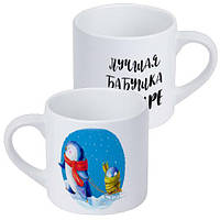 Кружка для кофе Лучшая бабушка в мире 170 мл (KRD_21NG006_RUS)