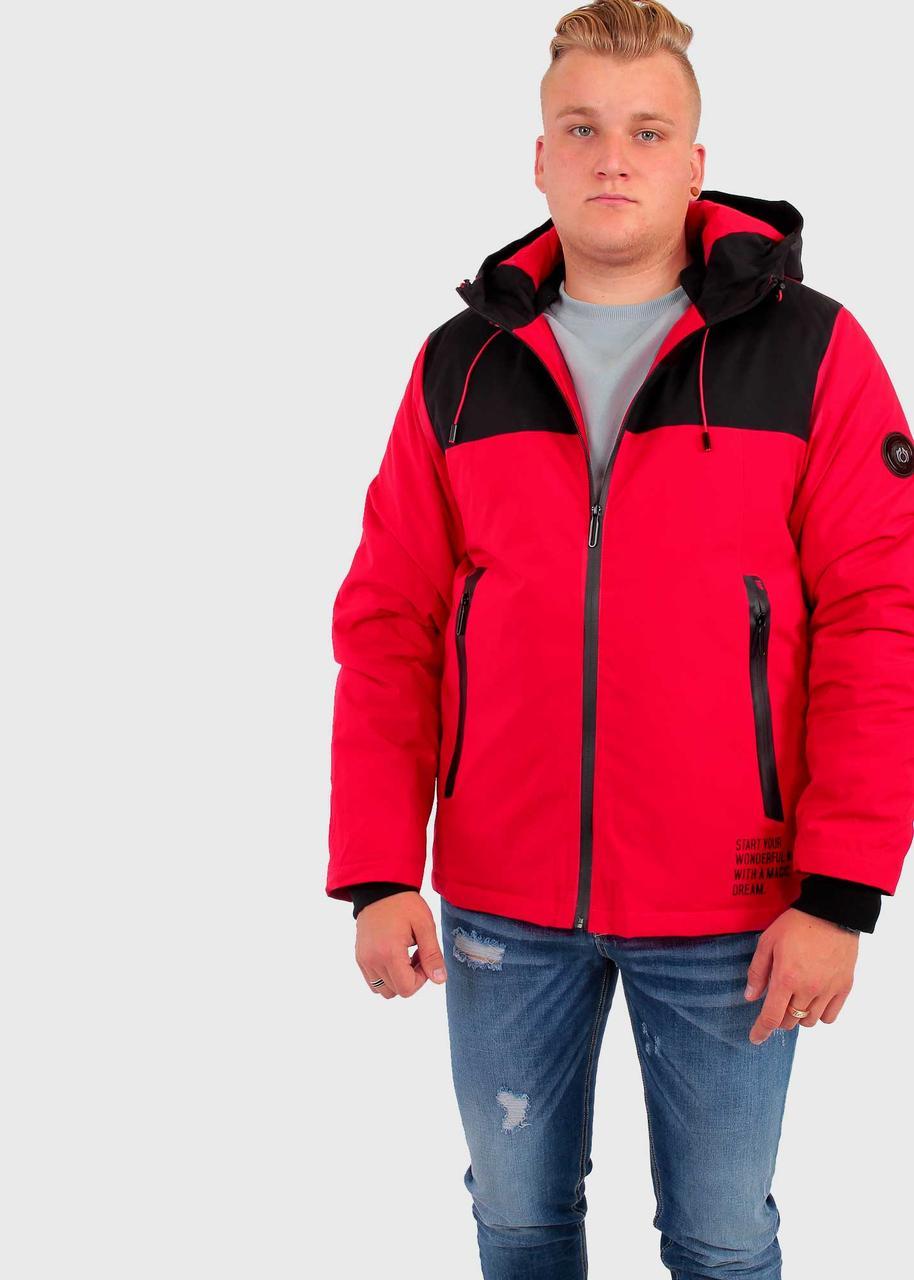 Мужская плотная куртка с капюшоном (Большие размеры 2XL-5XL)