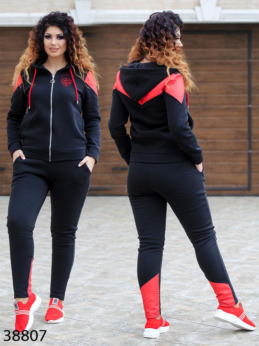 Стильный спортивный костюм с вставками из плащевки и стразами с 48 по 54 размер
