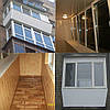 Металлопластиковые балконы под ключ Киев цена.