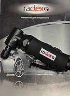 Пневматическая угловая зачистная шлифовальная мини-машинка Radex, 6мм