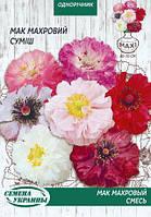 Семена Мак Махровый смесь 3 г, Семена Украины
