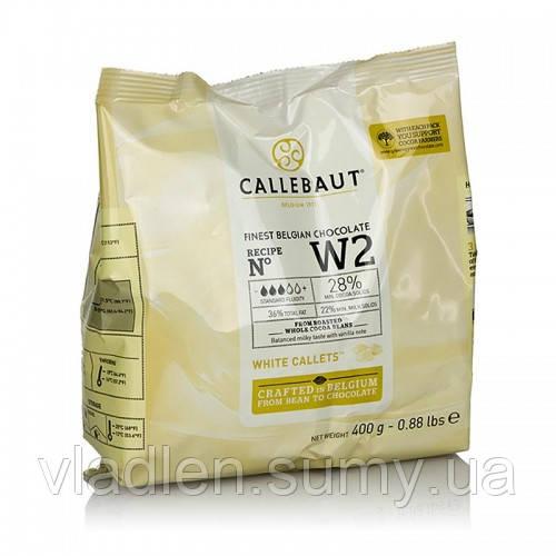 Белый шоколад Callebaut Select W2 28% упаковка 400г Barry Callebaut (Бельгия)