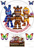 Аниматроники FNaF World Фнафворлд сахарная картинка корж наклейка на торт съедобная пищевая печать круглая