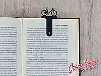 Закладки для книг Велосипед Металлическая скрепка для дневника блокнотов Bookmark