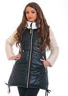 Трендовая молодежная теплая куртка