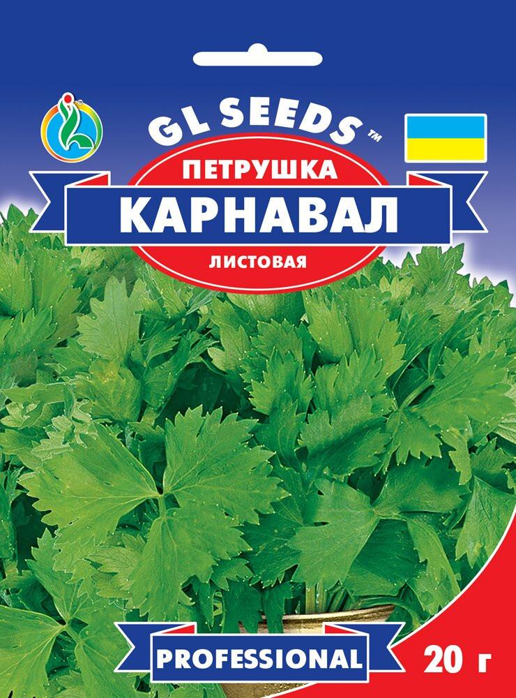 Семена Петрушки Карнавал листовая (20г), Professional, TM GL Seeds