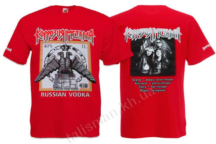 Футболка КОРРОЗИЯ МЕТАЛЛА - Russian Vodka - красная , фото 2