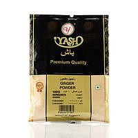 Арабский Имбирь молотый, Ginger powder Vash 200 г