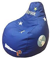 Кресло бескаркасное груша  мешок пуфик детская мебель