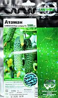 Огурец Атаман F1 | Ataman F1 Гавриш 500 шт