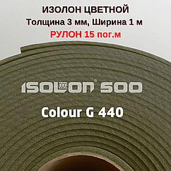 Изолон ППЭ 3мм, хаки (15 пог.м)