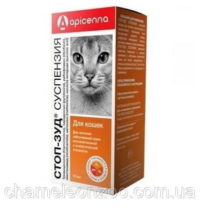 Стоп-свербіж суспензія для кішок, 10 мл Аписена