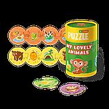 """Пазл и игра Mon Puzzle """"Мои волшебные животные"""" 200104, фото 3"""