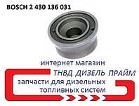 Проставкадизельной форсунки. Размер 20,1 мм и 17мм.- 9 мм. 2 430 136 031