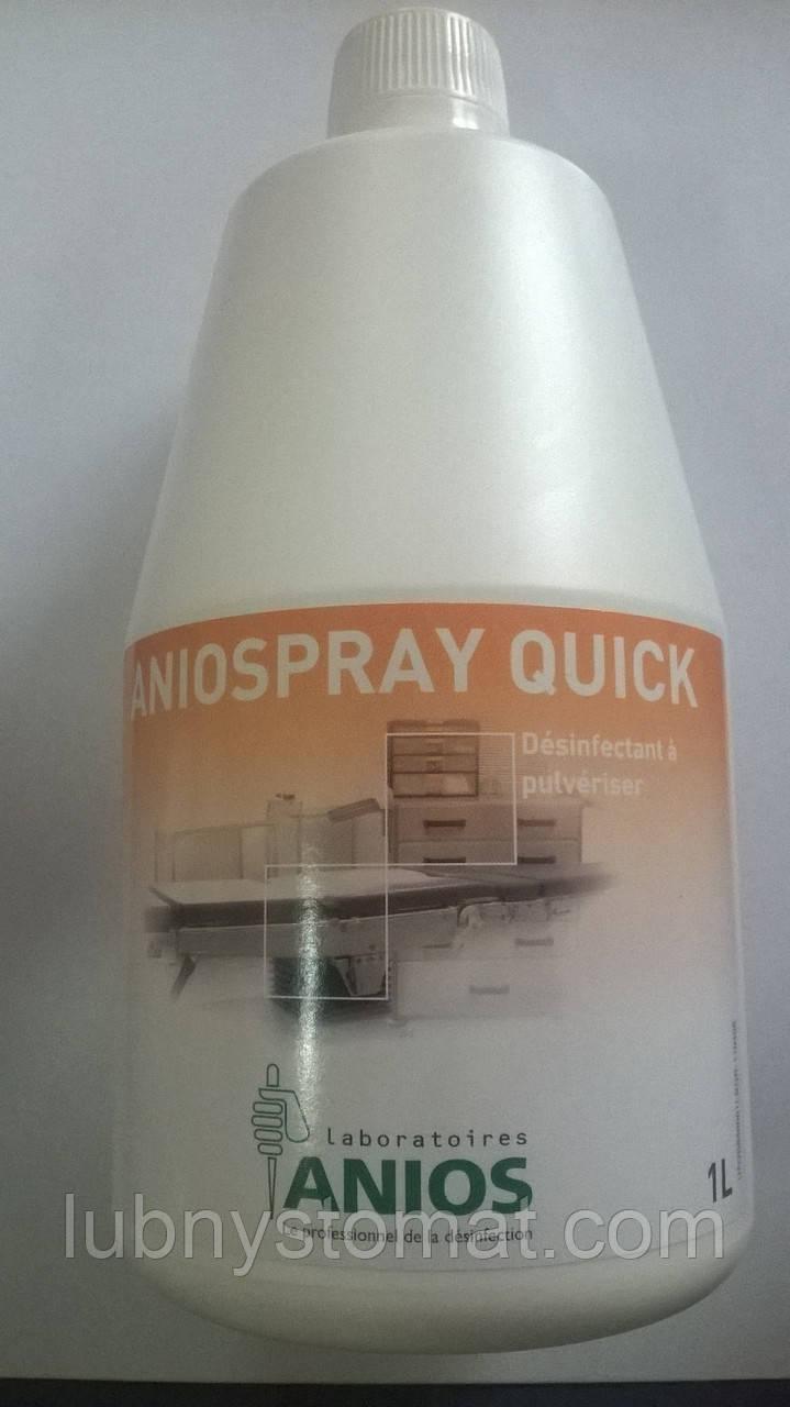 АНИОСПРЕЙ КВИК (Aniospray quick) 1л
