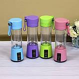 Портативный блендер Smart Juice Cup Fruits от USB, фото 3