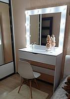 """Гримерный стол """"Стандарт"""", визжный стол, стол для визажиста, для салона красоты, туалетный столик"""