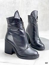 Только 40 р! Женские ботильоны ЗИМА черные на каблуке 9,5 см натуральная кожа