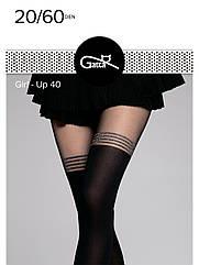 Колготи з імітацією панчіх Girl-Up. ТМ Gatta. Польща. Розмір: 2. 3. 4