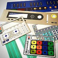 Maraswitch MSW Трафаретная краска для мембранных клавиатур из поликарбоната (РС) и предварительно обработанных