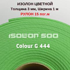 Изолон для цветов 3мм, зеленый (15 пог.м)