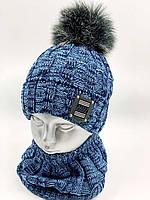 "Комплект шапка  и бафф для мальчика ""Меланжик"", на флисе, код КМФ5157, фото 1"