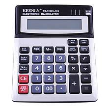 Калькулятор настольный KEENLY DM 1200 - 12
