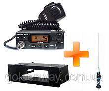 Готовый комплект Радиостанция (рация) PRESIDENT BARRY ASC + АНТЕННА PRESIDENT IOWA (1,02 м) + ШАХТА