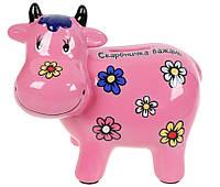 Копилка Розовая Корова, Скарбничка бажань, 15 см