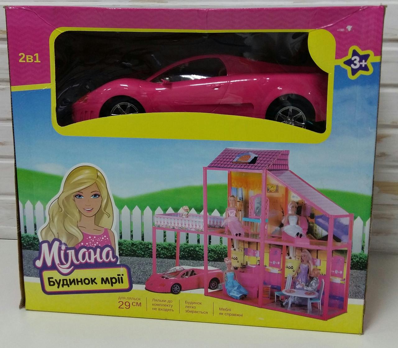Ігровий будиночок для ляльки Мілана з меблями і машинкою 6981