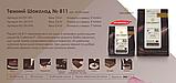 Темный шоколад 54,5% Callebaut №811 упаковка 400 г Barry Callebaut (Бельгия), фото 2