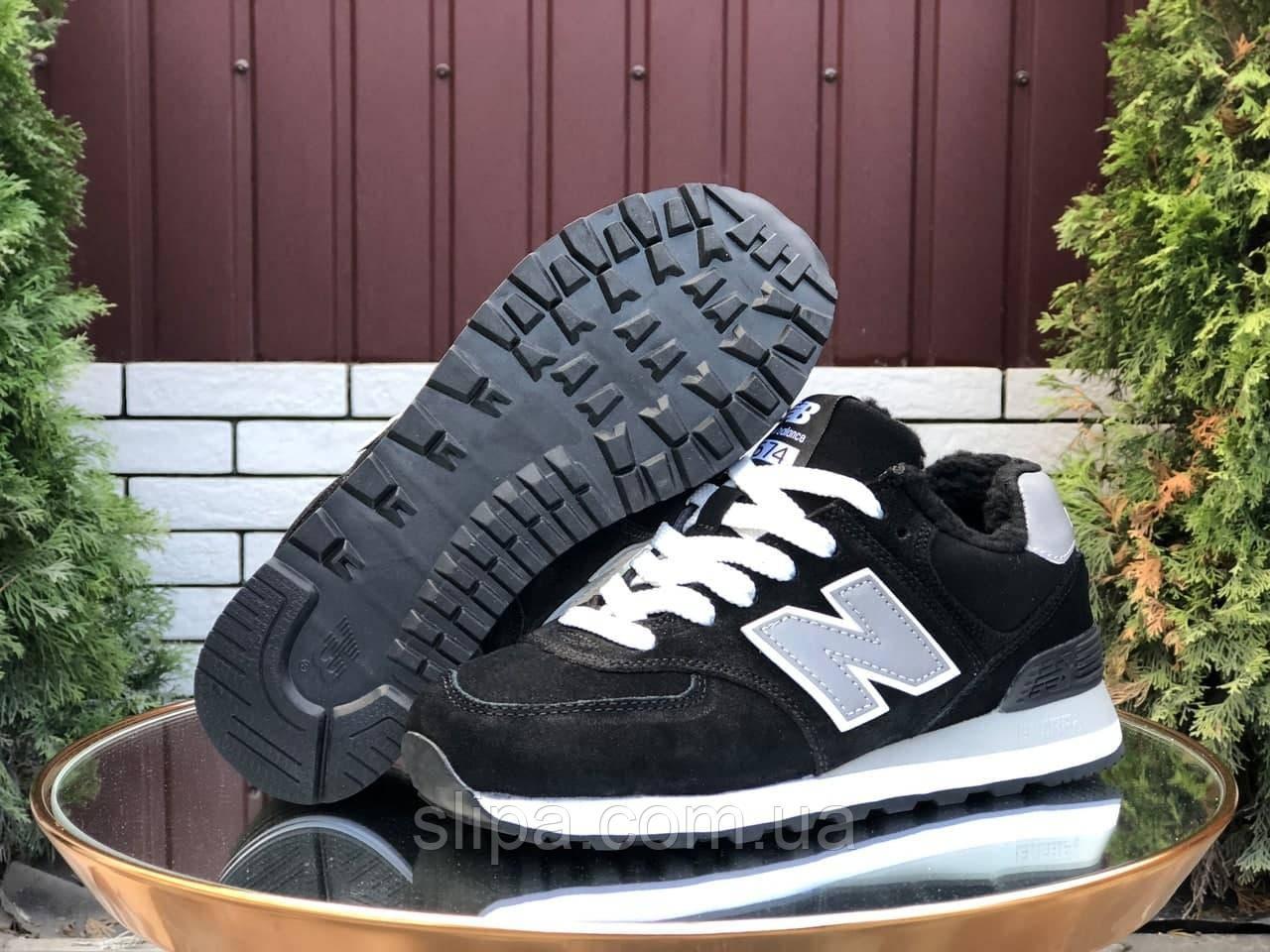 Женские зимние кроссовки замшевые New Balance чёрные