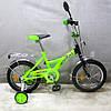 Велосипед PROFI детский 14 дюймов  1435