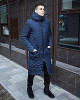 Модная мужская длинная очень тёплая зимняя стёганная куртка S M L XL в 3-х цветах