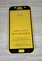 Samsung Galaxy A7 2017 (A720) защитное 3D 5D 9D стекло Full Glue полное покрытие полный клей
