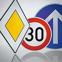 Marasign TS Трафаретная краска для печати дорожных знаков на светоотражающих пленках.