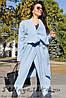Пальто женское классическое на запах голубое