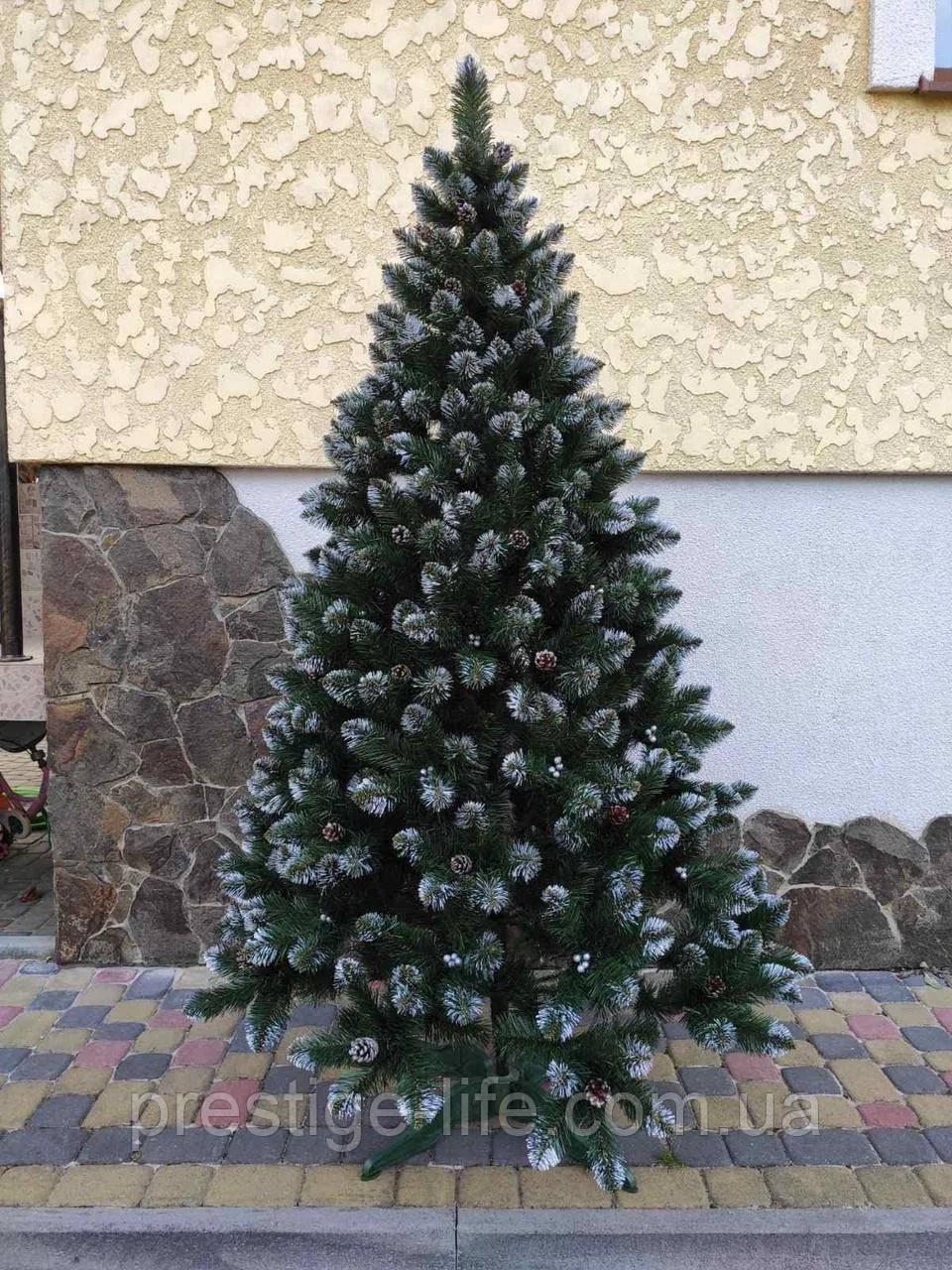 """Новогодняя Елка """" Элитная """"  1,80 метра (шишками и калиной) искусственная."""