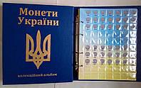 Альбом для монет Украины 1992-2020 гг. (погодовка),