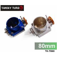 TK-TB80