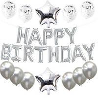 Набор воздушных шаров на День Рождения Happy Birthday 10011