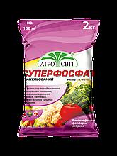 Суперфосфат, 2 кг