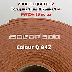 Цветной изолон 3мм, какао (15 пог.м)