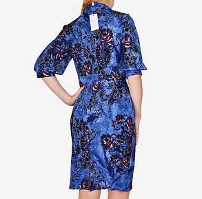 Платье полубатал синее (WZ1513) | 2 шт., фото 2