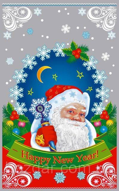 Новогодние пакеты для конфет и подарков 25х40 (100шт.)