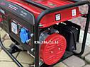 Генератор бензиновый Edon PT1000L медная обмотка электрогенератор 1кВт, фото 4