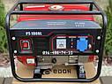 Генератор бензиновый Edon PT1000L медная обмотка электрогенератор 1кВт, фото 2