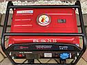 Генератор бензиновый Edon PT1000L медная обмотка электрогенератор 1кВт, фото 3